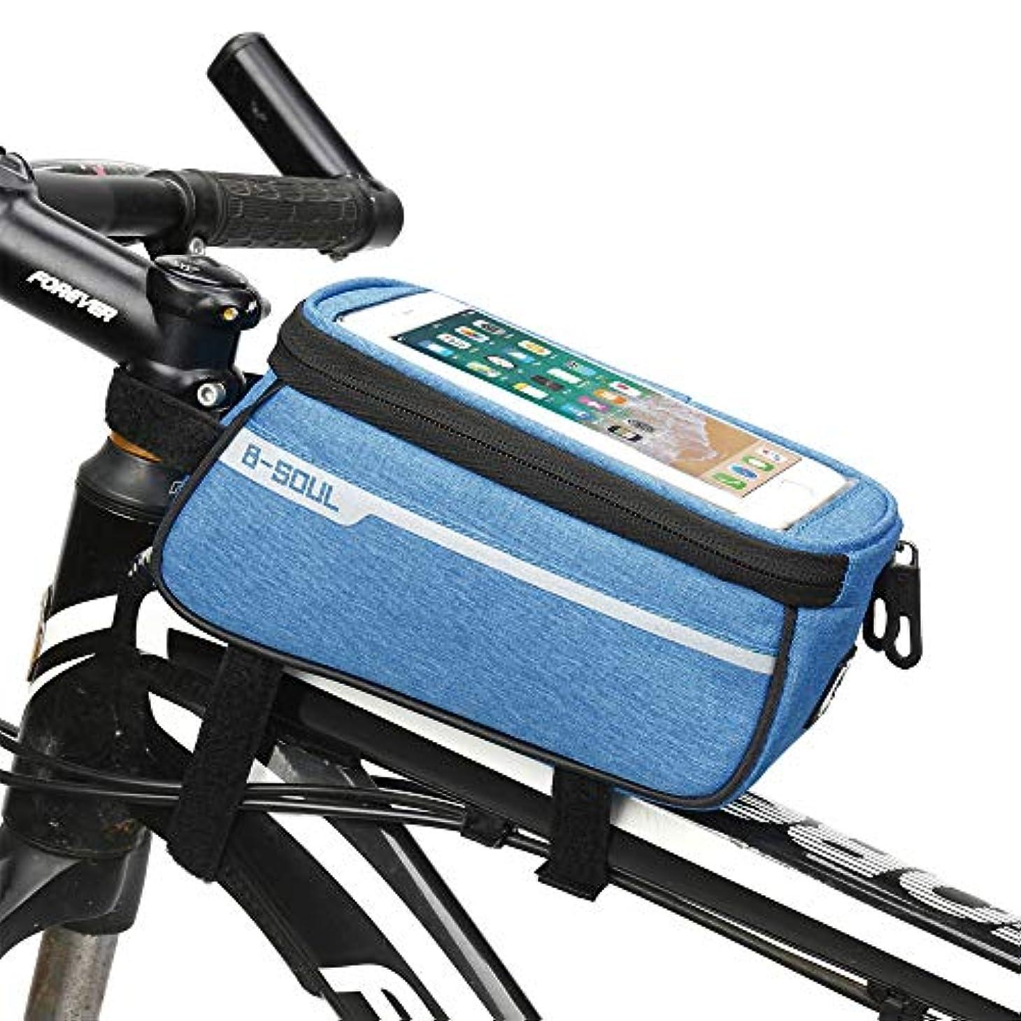 最初は別れる高度な自転車サドルバッグマウンテンバイクバッグフロントビームバッグ自転車バッグロードカーフロントバッグ乗馬用品サドルバッグチューブバッグ サドルバッグ?フレームバッグ (色 : 青)