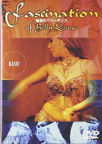 「魅惑のベリーダンス~Fascination of Belly Dance~」BASIC [DVD]