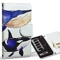 スマコレ ploom TECH プルームテック 専用 レザーケース 手帳型 タバコ ケース カバー 合皮 ケース カバー 収納 プルームケース デザイン 革 海 イルカ クジラ 014703