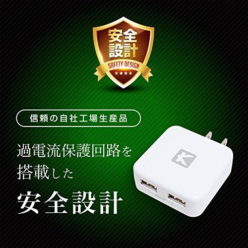 KYOHAYA『androidUSB充電器(JKIQ80MWH)』