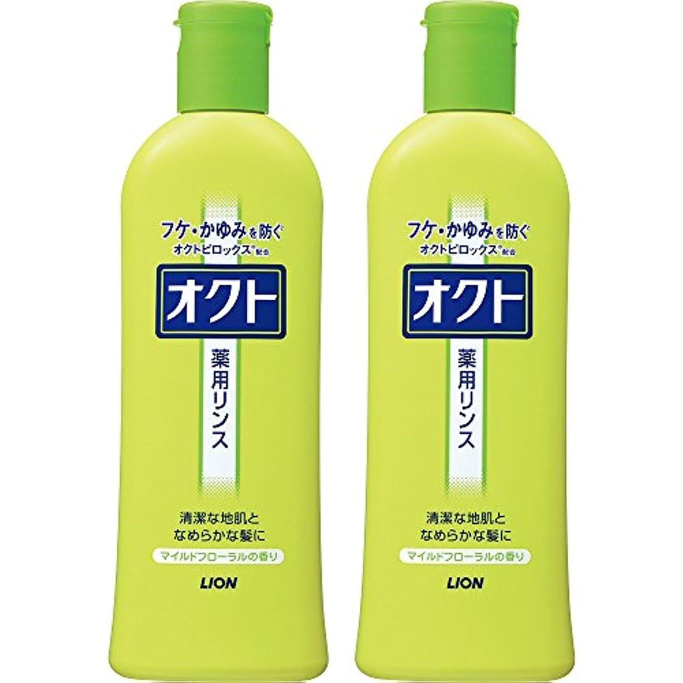 モックウミウシメロン【まとめ買い】オクト リンス 320ml×2個セット (医薬部外品)