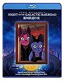 Night on the Galactic Railroad [Blu-ray] [Import]