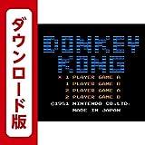 ドンキーコング [3DSで遊べるファミリーコンピュータソフト][オンラインコード]