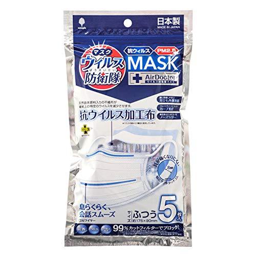 ウイルス防衛隊 抗ウイルスマスク ふつう5枚×12セット