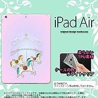 iPad Air カバー ケース アイパッド エアー ソフトケース メリーゴーランド ピンク nk-ipadair-tp311