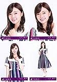 【白石麻衣】 公式生写真 乃木坂46 ジコチューで行こう! 封入特典 4種コンプ
