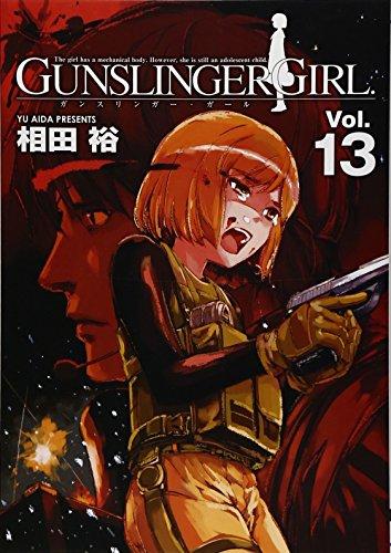GUNSLINGER GIRL 13 (電撃コミックス)の詳細を見る