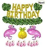 shopparadise バルーン 風船 誕生日 バースデー 飾り付け フラミンゴ柄 セット 36点入り 熱帯風 パーティー