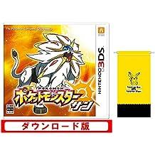ポケットモンスター サン (オンラインコード:ソフトはメールで配信)【Amazon.co.jp限定特典】オリジナルマイクロファイバーポーチ(イエロー)付 - 3DS