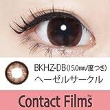 ヘーゼルサークル 15.0mm コンタクトフィルム 1ヶ月用 度あり 1枚 UV加工カラコン Hazel Color Contact lens (-2.75)