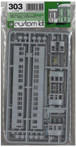 Nゲージ 303 東急3000系 2輌セット (未塗装車体キット)
