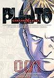 Pluto: Urasawa x Tezuka, Vol. 1