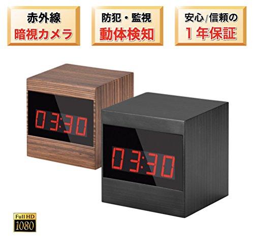 【Eyess】 デジタル時計型 隠しカメラ 1年保証付き (...