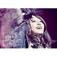 alan JAPAN PREMIUM BEST & MORE LIVE 2011(仮)