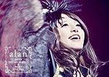 alan JAPAN PREMIUM BEST & MORE LIVE 2011(仮) [DVD]