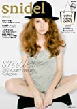 snidel 2012 Autumn/Winter Collection GOLD (e-MOOK 宝島社ブランドムック)