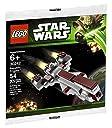 レゴ (LEGO)レゴ スター ウォーズ リパブリック フリゲート(ミニ)│Republic Frigate - Mini polybag 【30242】