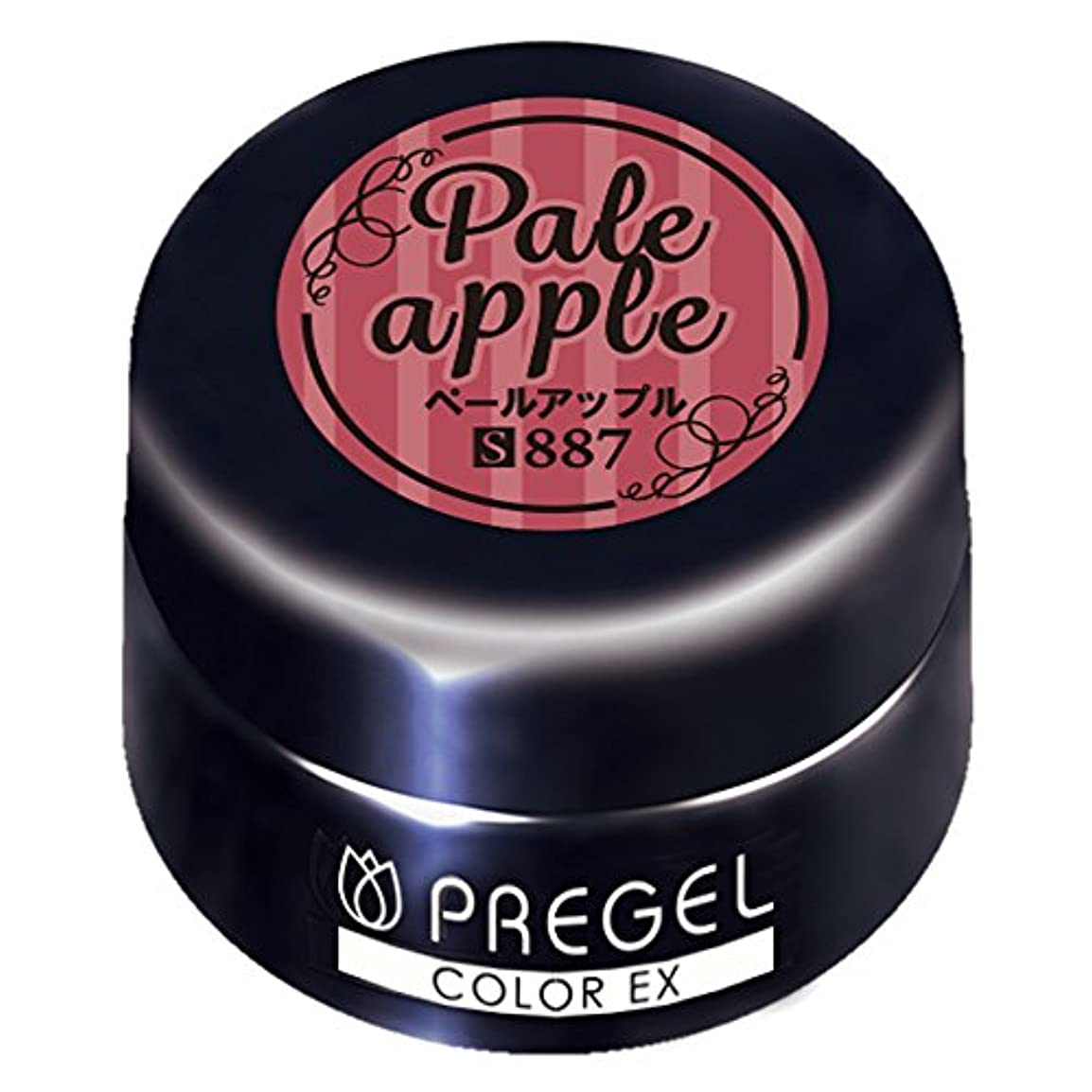 ベアリングサークル植物学者概念PRE GEL カラージェル カラーEX ペールアップル 3g PG-CE887 UV/LED対応タイオウ
