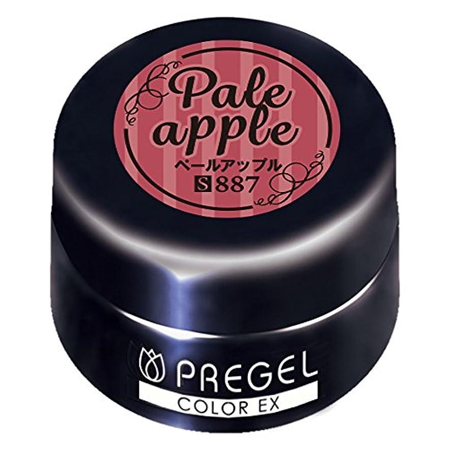 制約キー耳PRE GEL カラージェル カラーEX ペールアップル 3g PG-CE887 UV/LED対応タイオウ