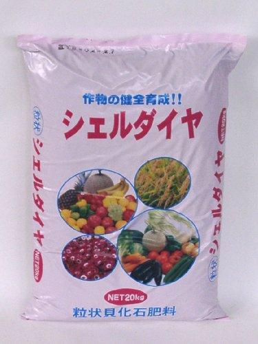 粒状貝化石肥料 「シェルダイヤ(20kg)」