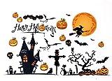 MyMei 2種セット!!ハロウィンシール 壁紙シール ウォールステッカー ハロウィン飾り おしゃれ 飾り付け パーティー イベント カボチャ 魔女 コウモリ ドクロ ドラキュラ