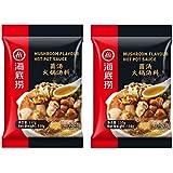 鍋の素 菌湯火鍋湯料 150gx2* 海底撈 Mushroom Flavor Hot Pot Seasoning