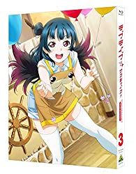 ラブライブ! サンシャイン!! 2nd Season Blu-ray 3 (特装限定版)