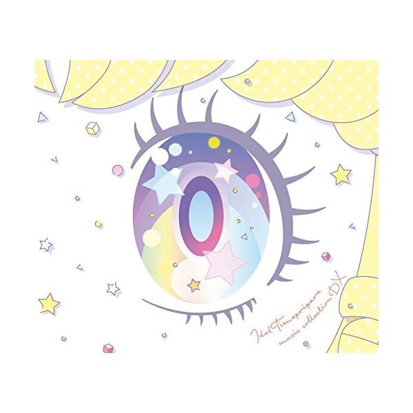 アイドルタイムプリパラ☆ミュージックコレクション...の商品画像