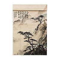 WUFENG 竹カーテン 風景 印刷 ローリングシャッター 入り口 背景 パーティション 陰影 ティーハウス 5色 12サイズ カスタマイズ可能 (色 : C, サイズ さいず : 140x180cm)