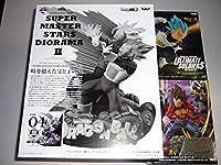 アミューズメント一番くじ ドラゴンボール SUPER MASTER STARS DIORAMA Ⅱ D賞 THE TONES & ベジータ 2種 合計3種セット