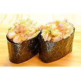 築地の王様 ほっき入り 海鮮サラダ 200g 手巻き寿司用チューブ入り。ネタをのせるだけでお寿司に。築地で厳選の王様セレクト 寿司ネタ