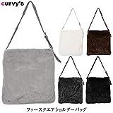 (カービーズ) curvy's ファーバッグ トートバッグ レディース トートバック トート バッグ カバン 鞄 バック bag フェイクファー ファー