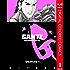 GANTZ カラー版 OSAKA編 1 (ヤングジャンプコミックスDIGITAL)