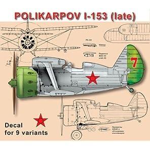 アーゼナル 1/48 ポリカルポフI-153チャイカ戦闘機・後期型