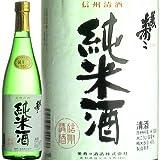 美寿々酒造 美寿々 純米酒 720ml