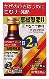 【第2類医薬品】クラシエ葛根湯液II 45mL×2