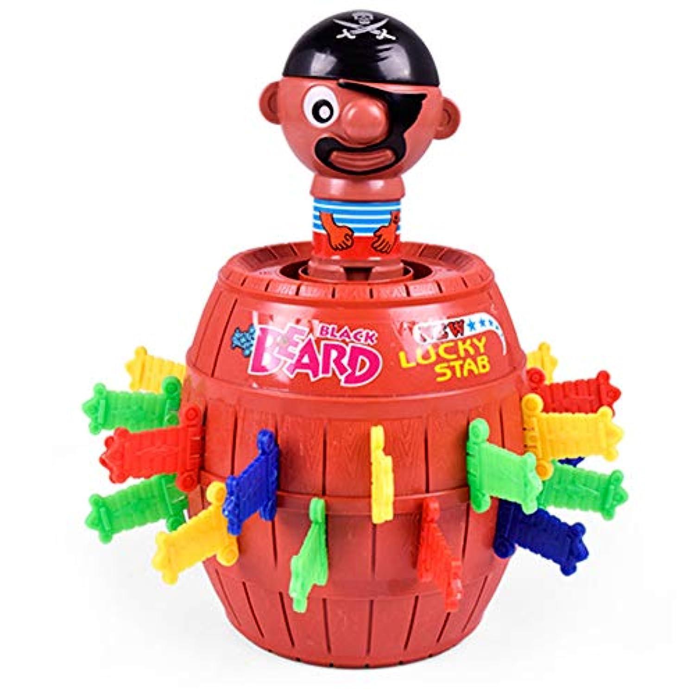 ACHICOO ジョーク ラッキーゲーム 面白い ノベルティ ガジェット トリッキー 子供 大