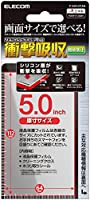 ELECOM スマートフォン用 汎用フィルム 5.0inch 衝撃吸収  P-50FLFPAN