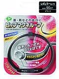 ピップ マグネループ ソフトフィット レギュラータイプ ブラック:50cm / ピップトウキョウ