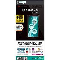 ラスタバナナ URBANO V04 KYV45 フィルム 平面保護 衝撃吸収 フルスペック 反射防止 アルバーノ 液晶保護フィルム JY1635KYV45
