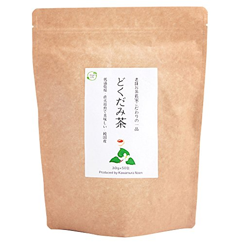 オーガライフ どくだみ茶 3g x 150包 50包x3袋 国産 無農薬 低温乾燥 直火焙煎 ティーパック