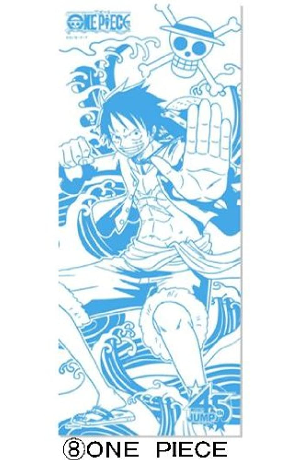 わかりやすい再生あいさつ週刊少年ジャンプ45周年記念J-STARS ミニ手ぬぐい付き入浴剤(ワンピース)