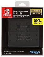 Nintendo Switch専用カードケース カードポケット24 ブラック