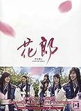 韓国ドラマ 花郎(ファラン)DVD-BOX1+2