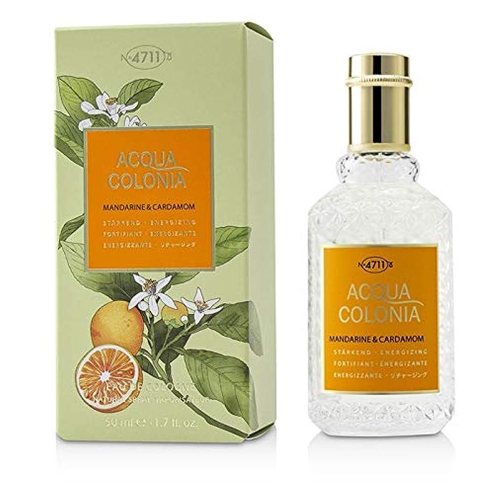 マージ貞普遍的な4711 Acqua Colonia Mandarine & Cardamom Eau De Cologne Spray 50ml/1.7oz並行輸入品
