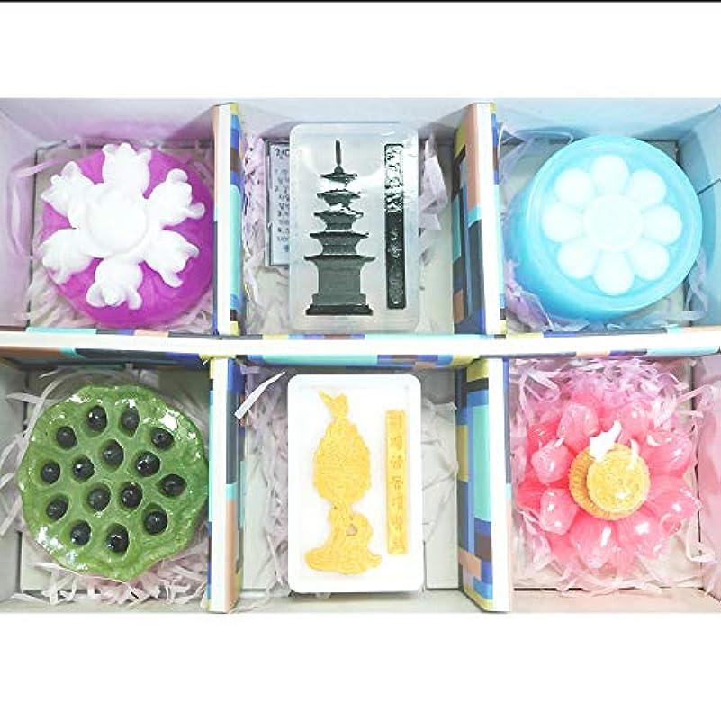 植木文献トラフィック[ソドン] 韓国 百済 手漉き石鹸 1 セット(3.5オンスx 6石鹸)