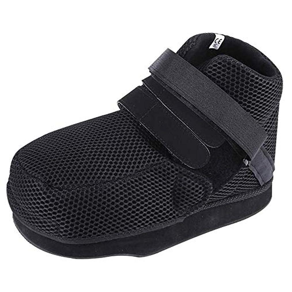 レプリカ肺電極調節可能なストラップ付き術後靴 - 足の骨折のための術後靴保護キャストブーツの歩行 (Size : XS)