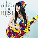 【限定特典付き】miwa THE BEST(完全生産限定盤)(Blu-ray Disc付)(「miwa THE BEST」オリジナルクリアファイル(タワレコ Ver.)付)