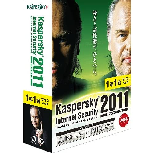 Kaspersky Internet Security 2011 1年1台ツインパック