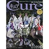 Cure(キュア) 2020年 09 月号 [雑誌]